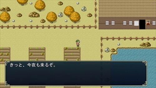 お前に何がわかる Game Screen Shot2