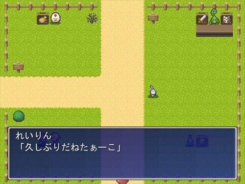 ぽんかんクエスト Game Screen Shot