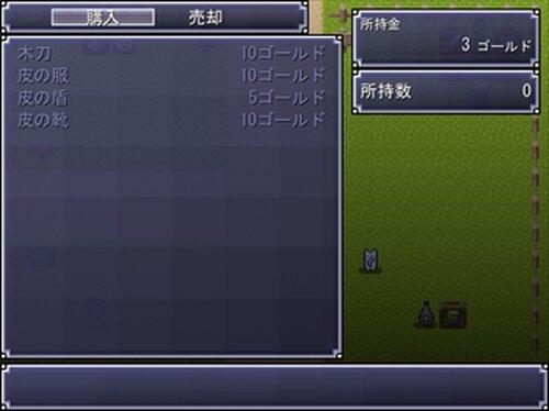 ぽんかんクエスト Game Screen Shot3