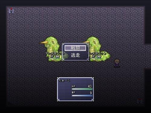 ぽんかんクエスト Game Screen Shot4