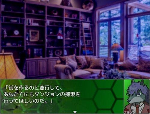 トネリコの大冒険2 #レモットの記録 Game Screen Shot2