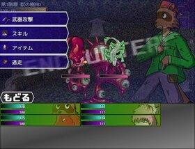 トネリコの大冒険2 #レモットの記録 Game Screen Shot4