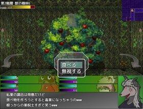 トネリコの大冒険2 #レモットの記録 Game Screen Shot5