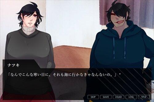 水銀の海 Game Screen Shot2