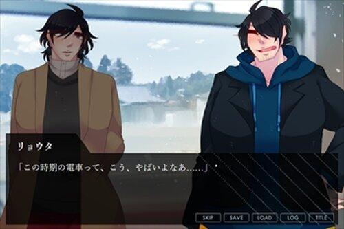 水銀の海 Game Screen Shot3