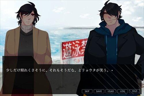 水銀の海 Game Screen Shot4