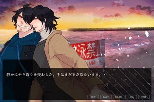 水銀の海 Game Screen Shot5