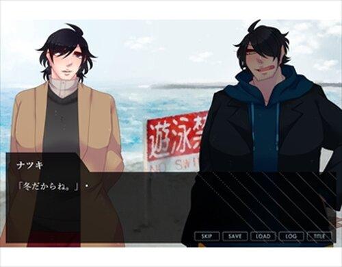 水銀の海 Game Screen Shots