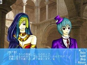 星屑の宴 Game Screen Shot2