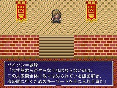 謎だらけの洋館からの脱出 Game Screen Shot1