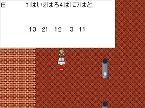 謎だらけの洋館からの脱出 Game Screen Shot3