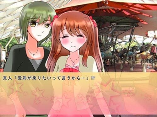トリプルデート大作戦! Game Screen Shot2