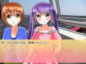 トリプルデート大作戦! Game Screen Shot4