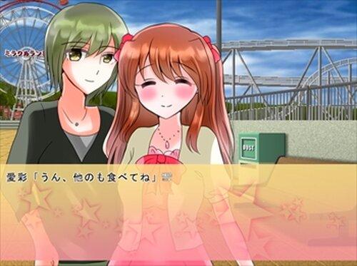 トリプルデート大作戦! Game Screen Shot5