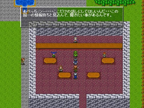 暇人戦士伝説 Game Screen Shot