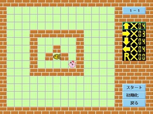 ねこぶたアヤちゃんの大冒険 Game Screen Shot