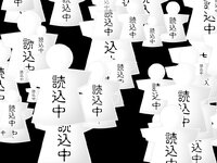 人を呪わば恋ひとつ(Windows版)