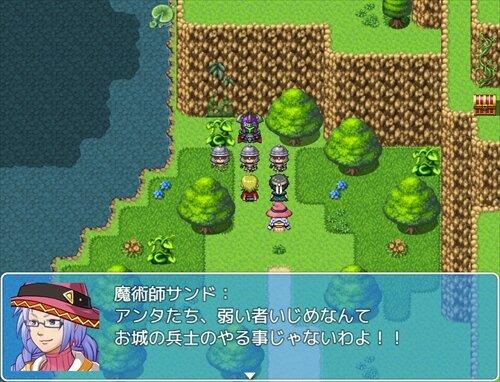 勇者リターン2 Game Screen Shot1
