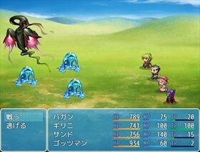 勇者リターン2 Game Screen Shot3