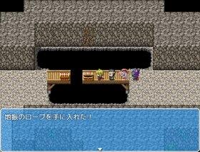 勇者リターン2 Game Screen Shot5