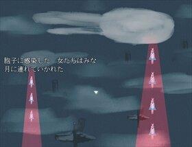 宇宙戦争アリス Game Screen Shot2