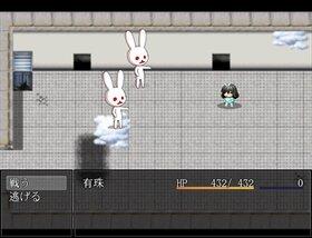 宇宙戦争アリス Game Screen Shot4