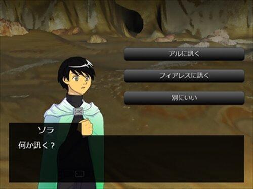 異世界の旅路R~時空を超えた交響曲~ Game Screen Shot3