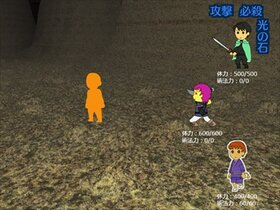 異世界の旅路R~時空を超えた交響曲~ Game Screen Shot5