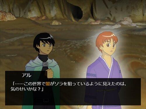 異世界の旅路R~時空を超えた交響曲~ Game Screen Shots