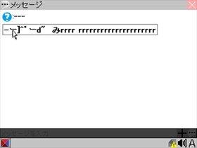 オフライン Game Screen Shot4