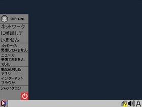 オフライン Game Screen Shot5