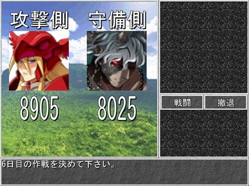 グロリア戦記 Game Screen Shot1