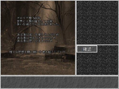 グロリア戦記 Game Screen Shot2