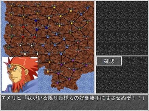 グロリア戦記 Game Screen Shot3
