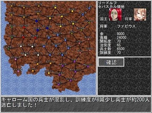 グロリア戦記 Game Screen Shot4