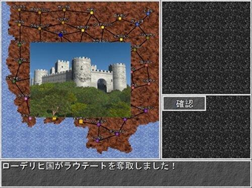 グロリア戦記 Game Screen Shot5