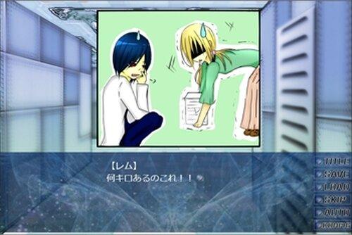永3-Eimin- Game Screen Shot3