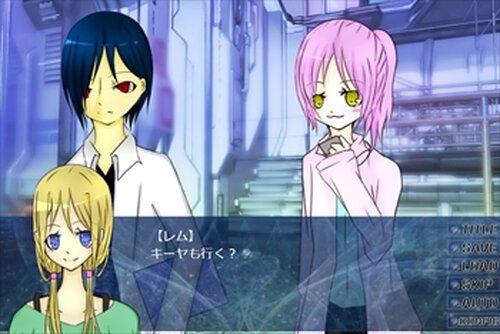 永3-Eimin- Game Screen Shot4