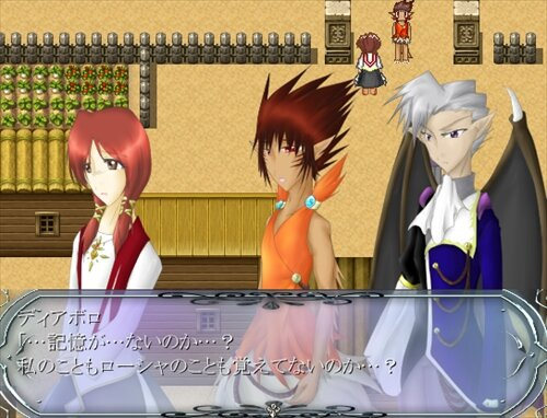 忘れ物 Game Screen Shot1