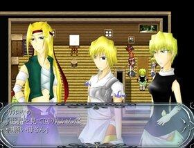 忘れ物 Game Screen Shot3