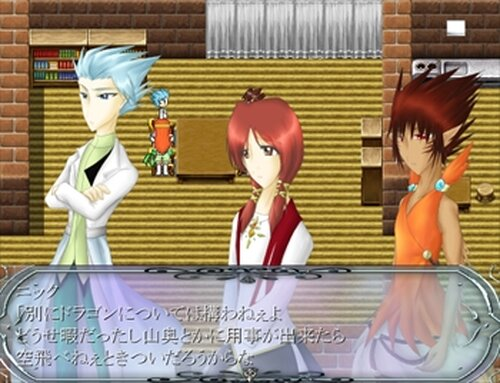 忘れ物 Game Screen Shot4