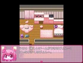 ドリームアニスター 第7章 Game Screen Shot2