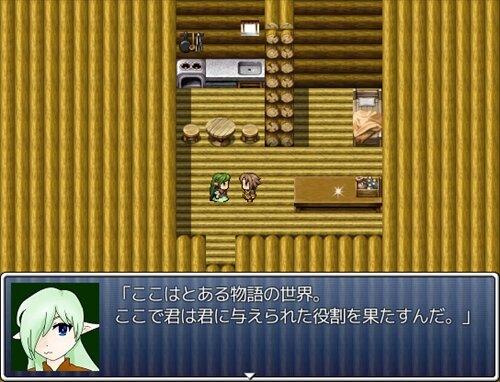 昔々あるところに私がいた・・・ Game Screen Shot1