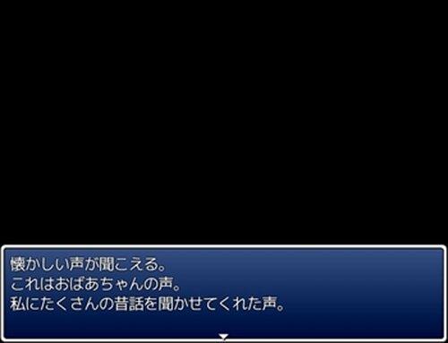 昔々あるところに私がいた・・・ Game Screen Shot5