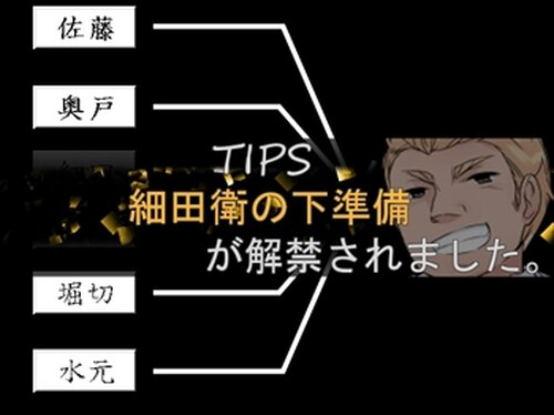 Teufel Teich~嗟嘆の湖~ 研修篇 Vollstaendige Version Game Screen Shot4