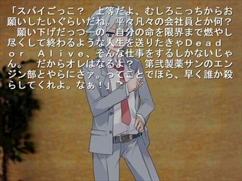 Teufel Teich~嗟嘆の湖~ 研修篇 Vollstaendige Version Game Screen Shot5
