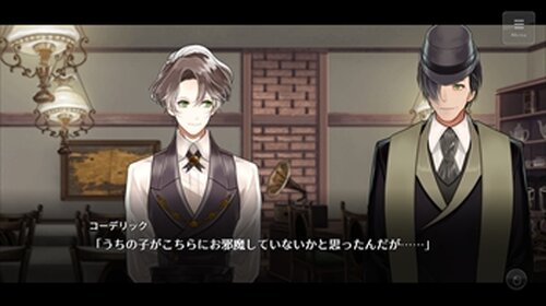 幸福のラルカ Game Screen Shot2