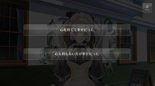 幸福のラルカ Game Screen Shot4