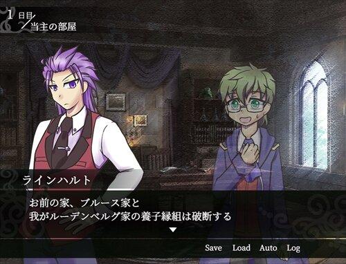 ヴァイオレット・ブラッド体験版 Game Screen Shot1
