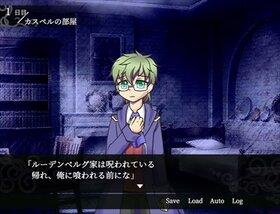 ヴァイオレット・ブラッド体験版 Game Screen Shot4